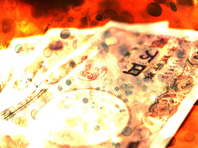 燃えるお金