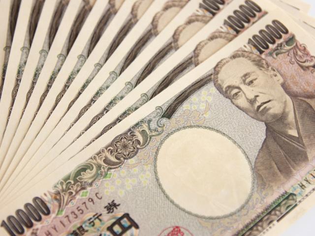並んだ一万円札