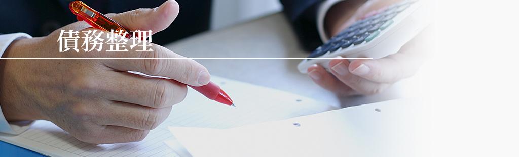 赤ペン片手に電卓たたく人